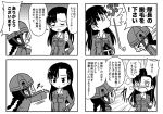 >_< ... asymmetrical_bangs bangs blush blush_stickers bowing braid canteen closed_eyes flustered fukuda_(girls_und_panzer) girls_und_panzer glasses hand_on_hip hands_up helmet jacket long_hair military military_uniform nishi_kinuyo open_mouth otoufu outstretched_arms school_uniform smile spoken_ellipsis sweatdrop translation_request twin_braids uniform