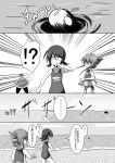 !? ... :o alternate_costume backwards_text bare_shoulders barrette beach bending_forward chibi comic commentary_request folded_ponytail greyscale hair_ornament ikazuchi_(kantai_collection) inazuma_(kantai_collection) innertube kantai_collection kuchiku_i-kyuu lightning_bolt low_twintails meitoro monochrome ocean outdoors partially_translated ripples school_swimsuit shaded_face shirayuki_(kantai_collection) short_hair short_twintails speech_bubble spoken_ellipsis spoken_interrobang stretch sweatdrop swimsuit thigh-highs translation_request turning_head twintails