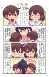 3girls 4koma :3 akagi_(kantai_collection) black_hair brown_eyes brown_hair child_drawing closed_mouth comic commentary_request flower flying_sweatdrops hand_on_another's_head high_ponytail highres houshou_(kantai_collection) japanese_clothes kaga_(kantai_collection) kantai_collection long_hair mother's_day multiple_girls one_eye_closed open_mouth pako_(pousse-cafe) ponytail short_hair smile translation_request younger