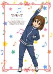 1girl beamed_quavers brown_eyes brown_hair hirasawa_yui k-on! musical_note quaver ryunnu short_hair smile solo standing star stretch track_suit