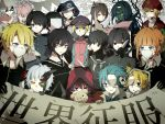 5girls 6+boys :< ahoge androgynous animal_ears armband asuna_(doruru-mon) bags_under_eyes band_uniform bangs banner black_eyes black_gloves black_hair blonde_hair blue_eyes blue_hair blunt_bangs bow bowtie brown_hair button_eyes closed_eyes closed_mouth collarbone colored_eyelashes covered_face covered_mouth covering_eyes creator_connection domino_mask dual_persona eyebrows eyebrows_visible_through_hair eyepatch flag gakuran gloves green_eyes grey_gloves hair_between_eyes hair_over_one_eye hand_on_headwear hands_over_eyes hat head_tilt headphones high_collar highres holding_knife holding_mask hood horn kagamine_len long_hair long_sleeves looking_at_another lost_one_no_goukoku_(vocaloid) low_twintails mask mask_removed messy_hair mouth_hold multiple_boys multiple_girls necktie no_pupils one_eye_covered one_side_up orange_eyes paper parted_lips profile red_eyes red_hat school_uniform scratches serafuku shade short_hair silver_hair single_glove smile smoking_pipe songover stitched_mouth stitches striped stuffed_animal stuffed_toy surgical_mask swept_bangs tape teardrop teddy_bear tokyo_teddy_bear_(vocaloid) torn_clothes torn_hat turtleneck twintails uniform untied very_long_hair vocaloid wavy_mouth x_hair_ornament yellow_eyes