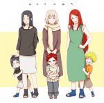 3boys 3girls apron black_hair blonde_hair blush closed_eyes family gaara grin group_picture karura_(naruto) long_hair mother's_day mother_and_son multiple_boys multiple_girls naruto naruto_shippuuden open_mouth redhead scarf short_hair simple_background smile stuffed_animal stuffed_toy teddy_bear time_paradox uchiha_mikoto uchiha_sasuke uzumaki_kushina uzumaki_naruto whiskers