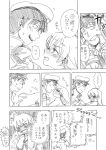1boy 1girl admiral_(kantai_collection) blush closed_eyes clothes_grab comic flying_sweatdrops full-face_blush greyscale hands_on_own_face hat kantai_collection kiss long_hair military military_hat military_uniform monochrome ooi_(kantai_collection) open_mouth peaked_cap round_teeth ryou-san school_uniform serafuku sleeves_rolled_up smile sweatdrop teeth translated uniform
