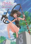 1girl akiyama_yukari artist_request black_swimsuit brown_eyes brown_hair clouds cloudy_sky copyright_name from_below girls_und_panzer goggles holding jumping measuring_stick messy_hair one-piece_swimsuit open_mouth outdoors pool scan short_hair sky smile snorkel solo swimsuit tree