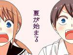 1boy 1girl blue_eyes comic cover cover_page gasp looking_at_viewer open_mouth original school_uniform serafuku takano_chizuru translated twintails uchimura_chiaki wakabayashi_toshiya