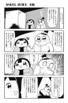 /\/\/\ 4koma :3 all_fours anger_vein bkub blush clenched_hand comic crying display_case greyscale monochrome original simple_background slapping spotlight sweat tearing_up tombstone tooth topknot translated trembling two-tone_background
