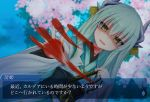 00tuma00 1girl blood bloody_hands facing_viewer fate/grand_order fate_(series) holding_fan japanese_clothes kimono kiyohime_(fate/grand_order) long_hair looking_down open_mouth shading_eyes solo standing talking translated yandere yandere_trance
