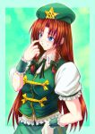 1girl asymmetrical_eyebrows beret blue_eyes blush bow braid breasts chinese_clothes cowboy_shot green_bow grin hair_bow hand_on_hip hat hijikawa_arashi hong_meiling letterboxed long_hair puffy_short_sleeves puffy_sleeves redhead short_sleeves smile solo star touhou twin_braids wing_collar wristband