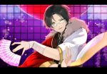 +hasumi_keito 1boy bandaged_arm ensemble_stars! fan glasses hasumi_keito highres iien letterboxed looking_to_the_side male_focus paper_fan sayagata