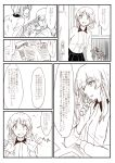 bangs book comic door girls_und_panzer greyscale hallway hands_up highres itsumi_erika military military_uniform monochrome nishizumi_miho notebook open_mouth pencil pencil_to_face pleated_skirt short_hair skirt takanitsuki translation_request uniform waving wide-eyed