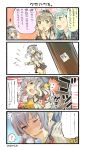 ! !! 3girls 4koma ? ascot bangs brown_hair coat collision comic commentary_request drooling epaulettes flying_sweatdrops gloves green_eyes green_hair hair_ornament hairclip hand_on_own_chin hand_on_own_shoulder hands_up hat heart heart-shaped_pupils highres jacket kantai_collection kashima_(kantai_collection) kimoi_girls kumano_(kantai_collection) long_hair military military_uniform multiple_girls nonco orange_eyes pleated_skirt ponytail school_uniform silver_hair skirt spoken_heart suzuya_(kantai_collection) symbol-shaped_pupils talking tears telephone_pole translated twintails uniform