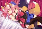 2girls ;3 animal_ears bell bell_collar blue_legwear breasts caster_(fate/extra) cleavage collar detached_sleeves fate/extra fate/grand_order fate/stay_night fate_(series) fox_ears fox_tail full_moon hair_in_mouth hair_ribbon itsuki_(yishu) japanese_clothes large_breasts long_hair looking_at_viewer lying moon multiple_girls one_eye_closed open_mouth pink_hair ribbon tail tamamo_cat_(fate/grand_order) thigh-highs yellow_eyes