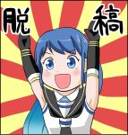 1girl armpits bangs blue_eyes blue_hair commentary_request elbow_gloves gloves hands_up kantai_collection long_hair macedonian_flag neckerchief open_mouth samidare_(kantai_collection) sleeveless smile solo sunburst translated yano_toshinori