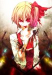 1boy adapted_costume blonde_hair blood bloody_clothes collarbone crazy_eyes crazy_smile crystal flandre_scarlet genderswap genderswap_(ftm) gradient_hair hair_ribbon ichiyan long_sleeves looking_at_viewer multicolored_hair multicolored_nail_polish nail_polish red_eyes red_ribbon red_vest redhead ribbon shirt side_ponytail slit_pupils solo tongue tongue_out touhou upper_body white_shirt wings