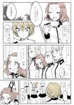 bangs blonde_hair blush closed_eyes comic cup darjeeling girls_und_panzer hair_up hands_up highres holding_cup jacket long_hair looking_down multiple_girls open_mouth parted_bangs redhead rosehip school_uniform short_hair takanitsuki teacup translation_request