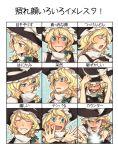 blue_eyes blush braid chart expressions hands hat kirisame_marisa mini-hakkero nakatani tears touhou translated witch_hat