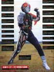 belt bodysuit boots cyborg gloves helmet kamen_rider mask motorcycle red_scarf scarf scifi translation_request x-ray