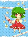bad_id chibi closed_umbrella flower green_hair kazami_yuuka parasol plaid plaid_skirt plaid_vest red_eyes short_hair skirt skirt_set sokomushi touhou umbrella
