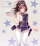 1girl :d anniversary arm_at_side ashigara_(kantai_collection) ass_visible_through_thighs bare_arms bare_shoulders blush breasts brown_eyes brown_hair copyright_name cowboy_shot dress eyebrows eyebrows_visible_through_hair fang food frilled_dress frills hair_between_eyes hair_ornament hair_scrunchie hairband highres holding_plate kantai_collection large_breasts looking_at_viewer meat open_mouth plate ponytail purple_dress scrunchie shiny shiny_skin signature sleeveless sleeveless_dress smile solo standing star starry_background steam tareme tebi_(tbd11) thigh-highs thighs tooth tray white_legwear wing_collar zettai_ryouiki
