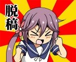 >_< 1girl akebono_(kantai_collection) bangs bell clenched_hands closed_eyes flower hair_bell hair_between_eyes hair_flower hair_ornament hands_up kantai_collection macedonian_flag open_mouth purple_hair school_uniform serafuku shino_(ponjiyuusu) side_ponytail smile solo sunburst translated