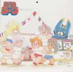80s artist_name character_request chibi doris_wave giant_gorg gorg multiple_boys multiple_girls official_art oldschool sarah_(giant_gorg) satou_gen scan sports_festival tagami_yuu traditional_media