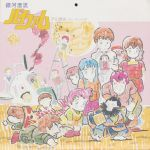 80s ashida_toyoo barts_lyan clare_barbland doll fred_shuffle gimmy_eril ginga_hyouryuu_vifam katana katue_piason kentsu_norton koi maki_rowel malro_jr._bonner multiple_boys multiple_girls official_art oldschool oriental_umbrella pench_eliza roddy_shuffle routinie_pressette samurai scan scott_heyward scroll shalon_publin space_craft space_shuttle stilts sword traditional_media umbrella weapon