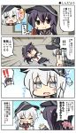 /\/\/\ 0_0 2girls 4koma akatsuki_(kantai_collection) anchor_symbol bad_id badge bell_(oppore_coppore) black_legwear black_skirt closed_eyes closed_mouth comic commentary_request crying fake_blood flat_cap flying_sweatdrops hat hibiki_(kantai_collection) kantai_collection ketchup ketchup_bottle long_hair long_sleeves lying multiple_girls neckerchief on_back open_mouth pleated_skirt purple_hair school_uniform serafuku silver_hair skirt smile tears translated wavy_mouth