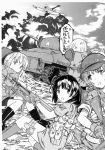 4girls ahoge airplane anger_vein bandolier bangs bayonet boots chinese engeki-bu_danshi explosion fingerless_gloves firing gloves greyscale gun headwear_removed helmet helmet_removed highres m4_sherman military military_uniform military_vehicle miniskirt mole mole_under_eye monochrome multiple_girls open_mouth original pouch rifle shell_casing skirt sky star submachine_gun tank translation_request trigger_discipline uniform union_jack vehicle weapon world_war_ii