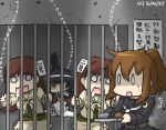 0_0 4girls black_hair bread brown_hair commentary crescent dated detached_sleeves drooling food fumizuki_(kantai_collection) hachimaki hamu_koutarou headband kantai_collection long_hair multiple_girls nontraditional_miko o_o ooi_(kantai_collection) open_mouth ponytail prison_cell remodel_(kantai_collection) school_uniform serafuku sweat translated tray yamashiro_(kantai_collection)