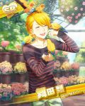 1boy animal animal_on_head animal_on_shoulder bird blonde_hair blush card_(medium) character_name closed_eyes collarbone cowboy_shot facing_viewer flower flower_pot greenhouse hanging_plant holding_animal idolmaster idolmaster_side-m maita_rui male_focus official_art open_mouth pants plant potted_plant shirt smile solo standing striped striped_shirt