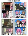 >_< +++ 4koma 6+girls :d ^_^ aircraft_carrier_hime airfield_hime braid brown_hair character_request chibi closed_eyes comic commentary dress ha-class_destroyer highres i-class_destroyer kantai_collection long_hair long_sleeves multiple_4koma multiple_girls necktie nenohi_(kantai_collection) ni-class_destroyer open_mouth pink_hair puchimasu! red_eyes ro-class_destroyer sailor_dress shinkaisei-kan short_hair short_sleeves single_braid smile translated xd yukikaze_(kantai_collection) yuureidoushi_(yuurei6214)