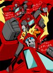 1boy 80s angry artist_name autobot battle clenched_hand grinding hasbro in_the_face insignia ironhide kamizono_(spookyhouse) machine machinery mecha no_humans oldschool punching robot science_fiction smile solo transformers translation_request