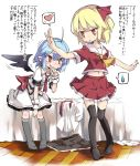 2girls ahoge bare_midriff bat_wings bed black_legwear blonde_hair blue_hair blush bow clothes commentary_request cosplay flandre_scarlet flandre_scarlet_(cosplay) flapping frills hair_ribbon hand_on_own_chin heart kerchief multiple_girls necktie noya_makoto outstretched_arms pointy_ears red_eyes red_skirt remilia_scarlet ribbon rumia sailor_collar short_hair short_sleeves skirt skirt_set sweat sweatdrop thigh-highs touhou translation_request white_skirt wings