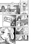 +++ bangs blunt_bangs braid breasts cellphone cherry closed_eyes colonel_aki crescent crescent_hair_ornament eating food fruit greyscale hair_ornament hand_on_own_cheek hat hime_cut himouto!_umaru-chan houraisan_kaguya large_breasts mob_cap monochrome parfait parted_bangs patchouli_knowledge phone restaurant sitting smartphone smile sparkle sweatdrop taking_picture tongue tongue_out touhou translated yagokoro_eirin