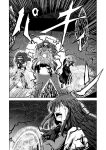 3girls ascot black_skirt book book_on_head cape chinese_clothes comic covering_head crystal gradient gradient_background greyscale hair_over_one_eye hat headwear_removed hong_meiling injury koakuma long_hair long_skirt long_sleeves low-tied_long_hair magic_circle mars_symbol mob_cap monochrome multiple_girls object_on_head open_mouth patchouli_knowledge puffy_short_sleeves puffy_sleeves shoes short_hair short_sleeves simple_background skirt touhou translated vest wide_sleeves wings yokochou