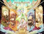 2boys 3girls armor blonde_hair blue_eyes blue_hair brave_frontier brown_hair chain closed_eyes commentary_request copyright_name earrings electricity fang fire gem gradient_hair green_eyes green_hair ice jewelry kamo_(megamikan) karl_(brave_frontier) long_hair looking_at_viewer lugina multicolored_hair multiple_boys multiple_girls paris_(brave_frontier) plant red_eyes seria short_hair smile stained_glass tilith