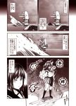 2girls 61cm_quadruple_torpedo_mount aura bangs cannon closed_mouth comic commentary_request crossed_legs diving_mask_on_head explosion fairy_(kantai_collection) fubuki_(kantai_collection) ho-class_light_cruiser i-class_destroyer kantai_collection kneehighs kouji_(campus_life) low_ponytail low_twintails monochrome multiple_girls ocean outstretched_arm pleated_skirt ponytail revision school_swimsuit school_uniform serafuku shaded_face shinkaisei-kan short_ponytail short_sleeves skirt smoke swimsuit translated twintails