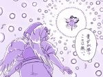 2girls bird_wings comic danmaku hat houraisan_kaguya long_hair long_sleeves mitsumoto_jouji monochrome multiple_girls mystia_lorelei okamisty touhou translated wide_sleeves wings