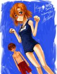 1boy 1girl 2007 beach blue_eyes blush dated higurashi_no_naku_koro_ni maebara_keiichi name_tag open_mouth orange_hair ryou_(shirotsumesou) ryuuguu_rena school_swimsuit shirtless short_hair swimsuit