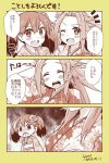 <o>_<o> bangs biting breast_envy breasts closed_eyes comic commentary_request dated fang floral_print flower hair_flower hair_ornament hand_in_hair japanese_clothes jun'you_(kantai_collection) kantai_collection kimono lip_biting long_hair looking_at_breasts obi one_eye_closed open_mouth parted_bangs ryuujou_(kantai_collection) sash smile spiky_hair translation_request twintails yumi_yumi