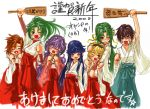 1boy 2008 6+girls bangs blonde_hair blush child closed_eyes fang friends furude_rika green_hair hair_ribbon hairband hakama hanyuu happy_new_year higurashi_no_naku_koro_ni houjou_satoko hug japanese_clothes maebara_keiichi miko multiple_girls new_year ponytail purple_hair ribbon ryou_(shirotsumesou) ryuuguu_rena short_hair siblings sisters sketch sonozaki_mion sonozaki_shion twins white_background