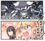 ? alien_(movie) bangs black_hair blonde_hair blue_eyes bodysuit brown_eyes cannon collar comic commentary_request glowing glowing_eyes grey_hair hair_between_eyes hair_over_one_eye hat headgear holding_staff ido_(teketeke) iowa_(kantai_collection) kantai_collection long_hair nagato_(kantai_collection) nu-class_light_aircraft_carrier open_mouth shinkaisei-kan sleeveless smile so-class_submarine sparkle staff star star-shaped_pupils symbol-shaped_pupils tentacles translated ufo wet wet_hair wo-class_aircraft_carrier