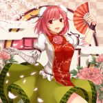 1girl :d bandaged_arm bandages blush breasts bun_cover checkered checkered_background cherry_blossoms cow cuffs dabadhi double_bun egasumi eyebrows fan fingernails flower folding_fan green_skirt highres holding ibaraki_kasen large_breasts looking_at_viewer open_mouth peony_(flower) petals pink_flower pink_hair plaid puffy_short_sleeves puffy_sleeves red_eyes red_ribbon ribbon ribbon-trimmed_skirt shackles short_hair short_sleeves skirt smile solo spring_(season) tabard tareme thighs touhou tree_branch