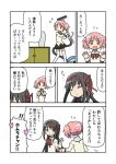 2girls akemi_homura black_hair blush bow comic couple hair_ribbon hairband heart kaname_madoka long_hair mahou_shoujo_madoka_magica multiple_girls open_mouth pink_hair ribbon rikugo school_uniform short_hair skirt sweat thigh-highs twintails vacuum_cleaner yuri