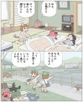 5girls alternate_costume animal_ears argyle bag bench black_hair black_pants blanket boat braid brown_hair building cabinet car cat_ears cat_tail chair chen comic commentary_request curtains denim futon gazebo grass green_shirt handbag hill indoors jacket japanese_clothes jeans kaenbyou_rin karimei kimono kurodani_yamame lake long_hair long_sleeves mizuhashi_parsee motor_vehicle multiple_girls multiple_tails out_of_frame outdoors pants phone picture_frame pointing railing redhead reiuji_utsuho shirt shoes short_hair shorts sleeping sliding_doors sneakers striped striped_shirt swan_boat tail tatami television touhou translation_request twin_braids two_tails vehicle white_pants yukata