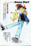 1boy baseball_cap belt black_hair hat highres mato_(illustrator) official_art pikachu poke_ball pokemon pokemon_(anime) satoshi_(pokemon)_(classic)