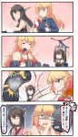 chicken_(food) comic dumbbell eating exercise food highres ido_(teketeke) iowa_(kantai_collection) jacket kantai_collection nagato_(kantai_collection) punching_bag scale track_jacket translated