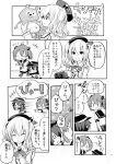3girls akatsuki_(kantai_collection) chibi comic highres himegi kantai_collection kashima_(kantai_collection) monochrome multiple_girls page_number sazanami_(kantai_collection) translation_request