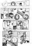 1boy 2girls admiral_(kantai_collection) akatsuki_(kantai_collection) bicycle chibi comic hayasui_(kantai_collection) highres himegi kantai_collection monochrome multiple_girls page_number translation_request