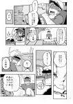 1boy admiral_(kantai_collection) akatsuki_(kantai_collection) comic highres himegi kantai_collection monochrome page_number translation_request